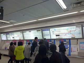 Tokyu Shibuya Station | by Kzaral