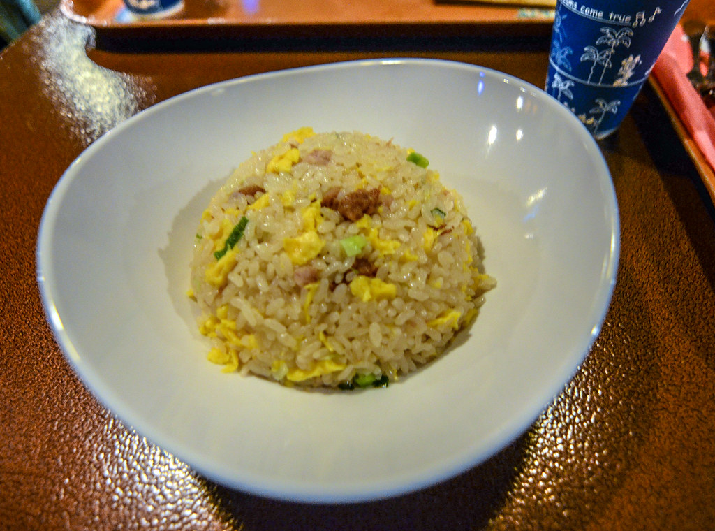 Vulcania fried rice TDS