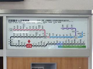 JR Ibusuki Station | by Kzaral