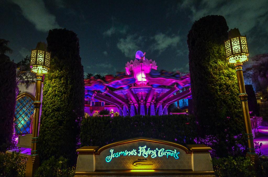 Jasmine's Flying Carpets TDS night