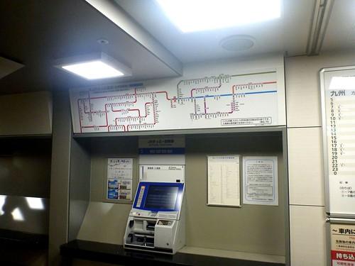 JR Shimonoseki Station | by Kzaral