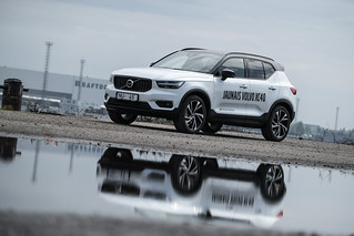 Volvo XC40 2018 | by Janitors