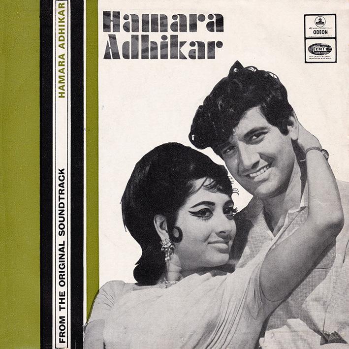 Hamara Adhikar