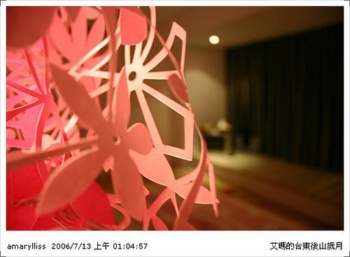 2006.7.13 入厝当天