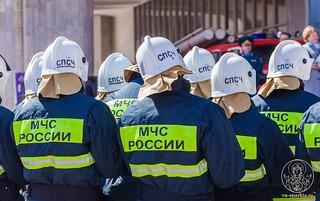 День пожарной охраны 205