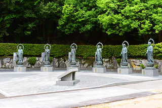 花山院 | by taoweblog