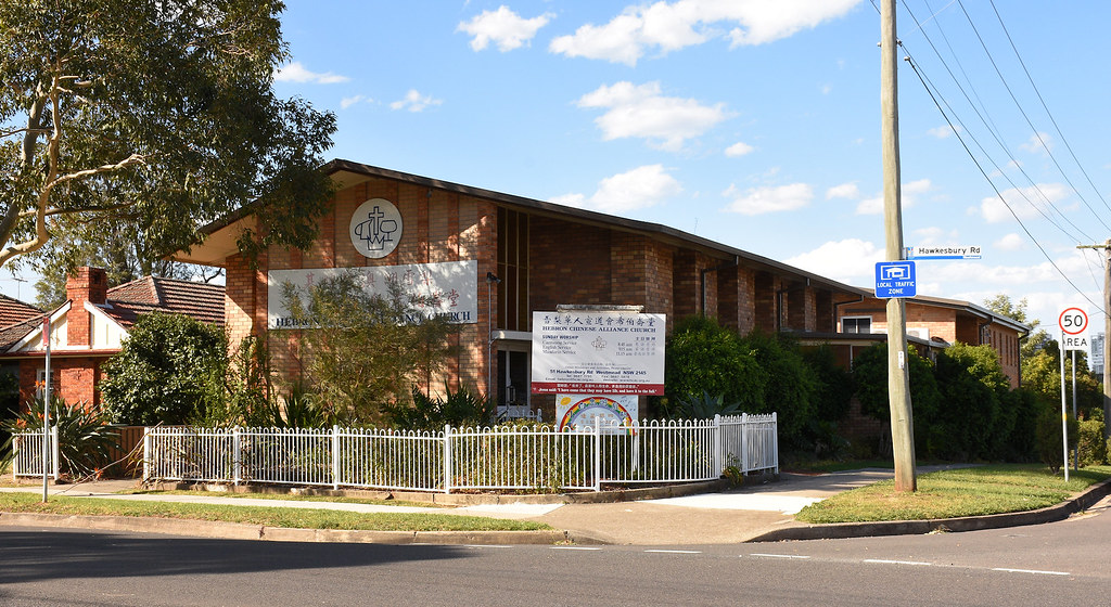 Hebron Chinese Alliance Church, Westmead, Sydney, NSW.