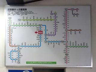 JR Hizen-Kashima Station | by Kzaral