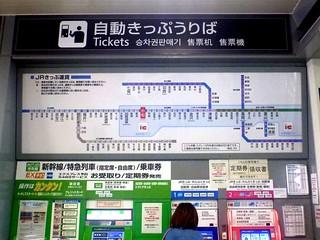 JR Komatsu Station | by Kzaral