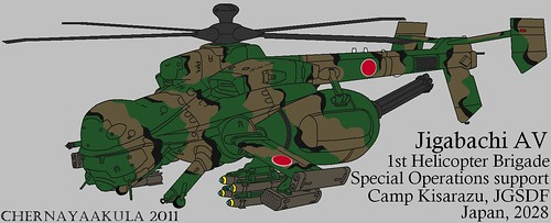 JigabachiAV-JGSDF-1markings | by Motschke