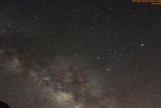 Milky Way from Teide