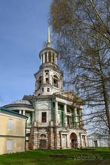 Надвратная колокольня с церковью Спаса Нерукотворного образа