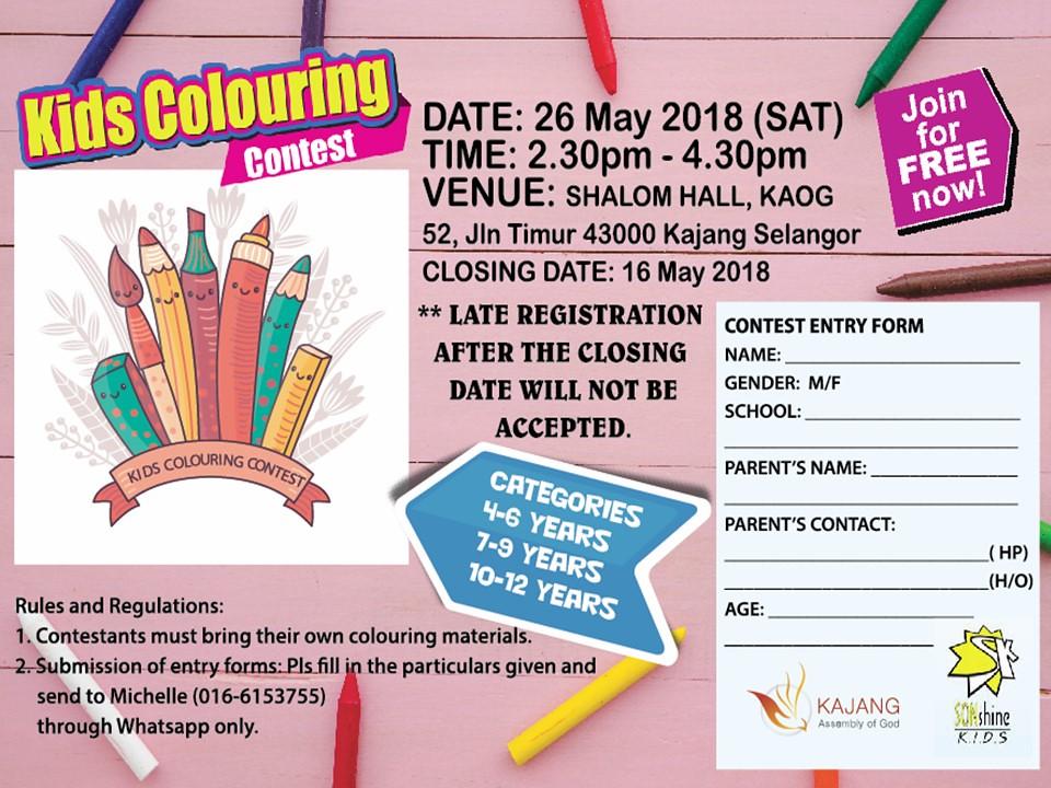 ssk colouring contest 2018 | kajang aog | Flickr