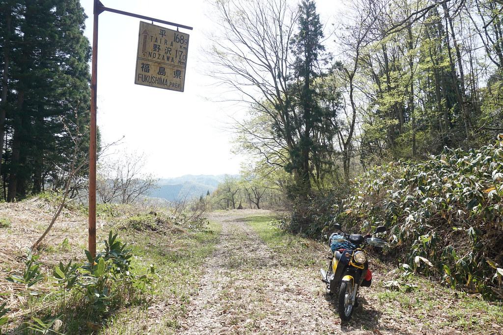 鳥井峠旧道