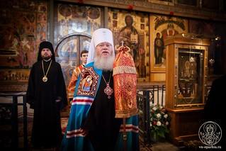 Софийский собор 350