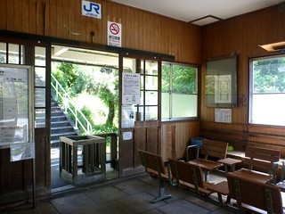 JR Kottoi Station | by Kzaral