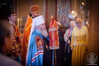 Софийский собор 380