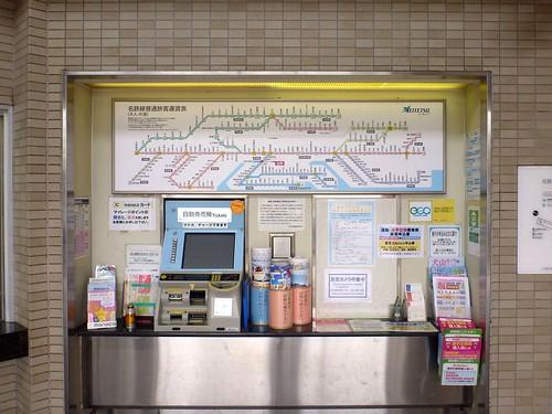 Meitetsu Oe Station | by Kzaral