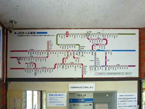 JR Takibe Station | by Kzaral