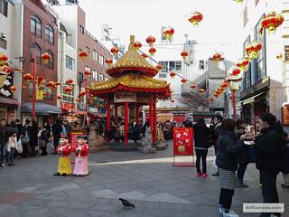 9 Hari Babymoon ke Jepang - Nankin-machi Square | by deffa_utama