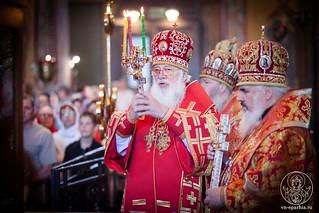 Софийский собор 650