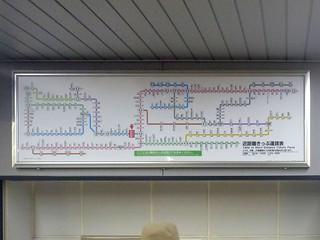 JR Shin-Tosu Station | by Kzaral