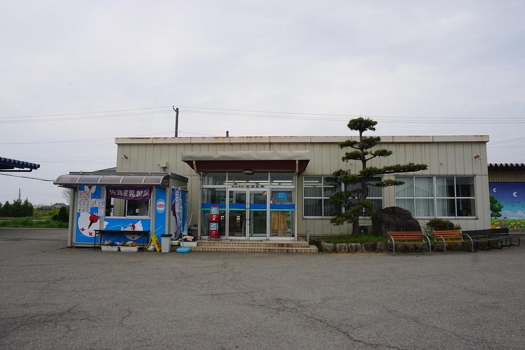 佐渡牛乳直売所