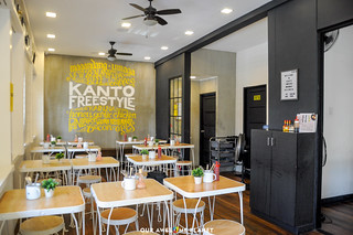 Kanto | by OURAWESOMEPLANET: PHILS #1 FOOD AND TRAVEL BLOG