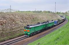 Diesel 2TE10M-0714