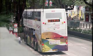 qbus 8025 HKKL 6-17