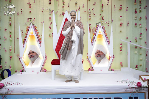Arrival of Satguru Mata Ji on the dais