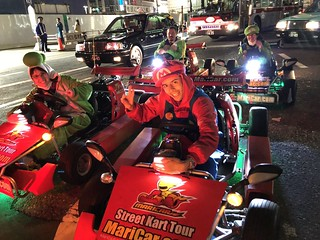 Mario Kart Shibuya | by Viajar Code: Veronica