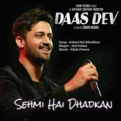 Sehmi Hai Dhadkan - Atif Aslam Songs Mp3 Download - a photo on Flickriver