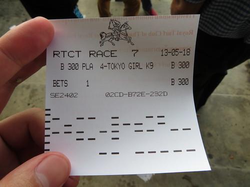 ロイヤルターフクラブ競馬場の複勝馬券