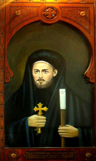 البابا مرقس الثامن البطريرك القبطي رقم 108