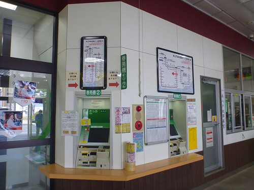 JR Hon-Hachinohe Station | by Kzaral