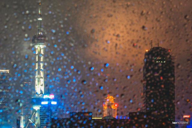 Rainy Pudong