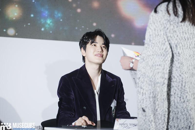 Infinite_kbee_2018_035