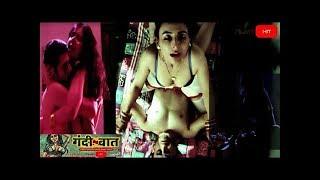 Gandii Baat | Official Trailer | Web series | Bollywood Sp