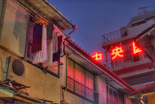 Shinjuku pink laundry by Camera Freak