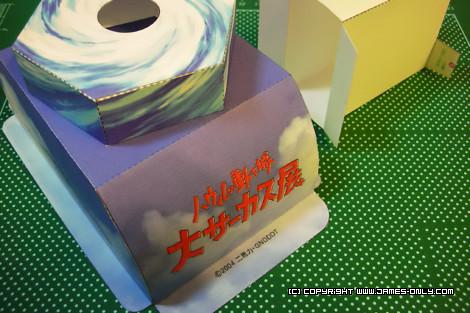 【紙雕】霍爾的移動城堡幕後花絮(一)