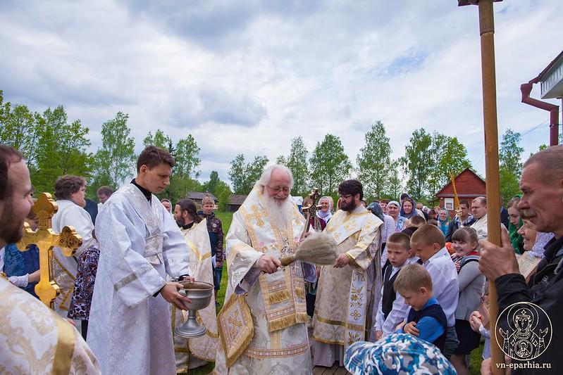 собрали самые залучье новгородская область фото основе
