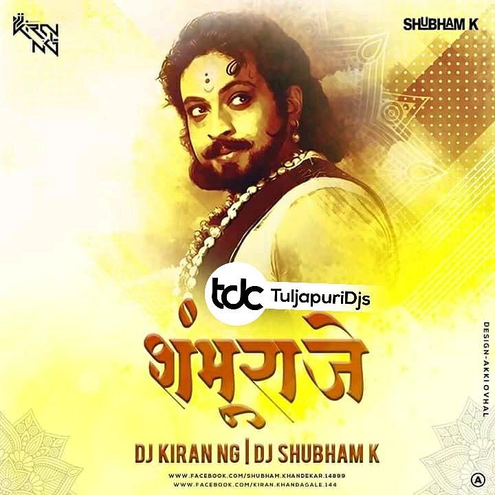 Out Now On Remixer Online Track :: Shambhuraje Dj Navnath