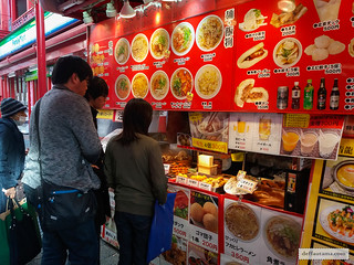 9 Hari Babymoon ke Jepang - Chinese Streetfood | by deffa_utama