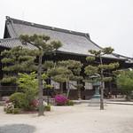 Hyakumanben Chion-ji 百万遍知恩寺