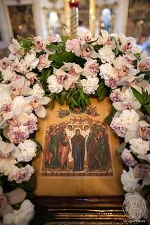 Божественная литургия 260