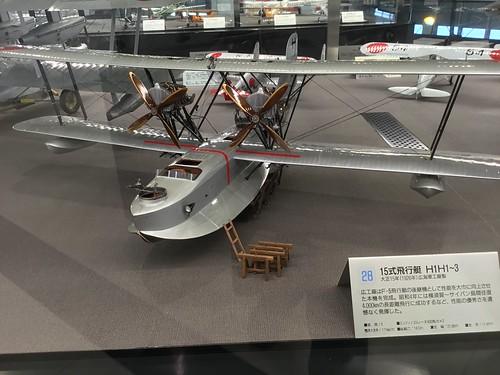あいち航空ミュージアム 名機百選 15式飛行艇 78E7580B-8CC5-4EBF-813A-2C64D78BAE30