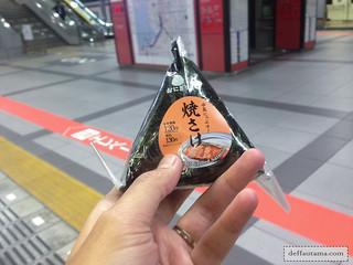 9 Hari Babymoon ke Jepang - Onigiri | by deffa_utama