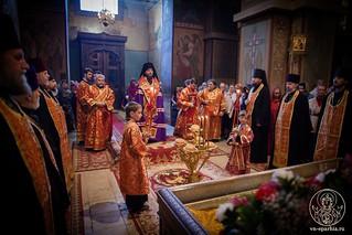 Софийский собор 250