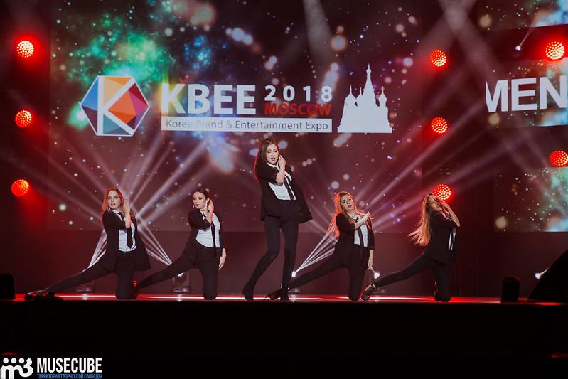 kbee_2018_033